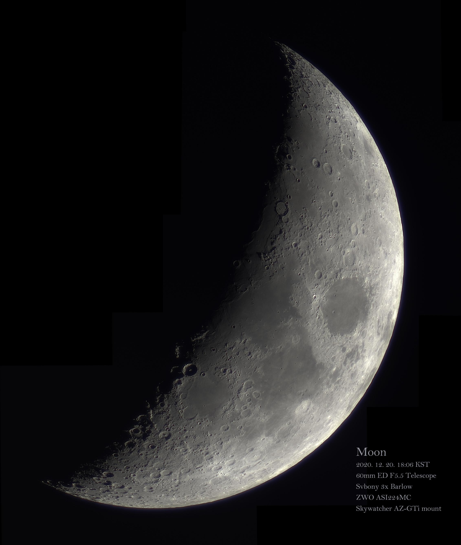 2020-12-20-Moon.jpg