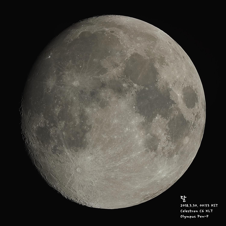 moon0330.jpg